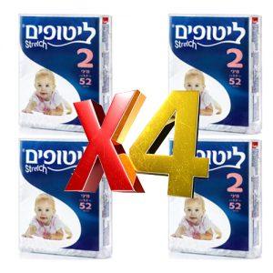 """4 ב-100ש""""ח טיטולים של ליטופים לתינוק מידה 2"""