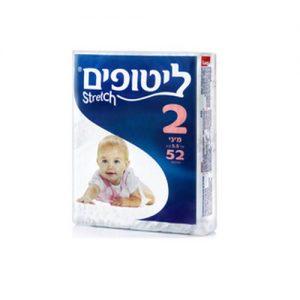 טיטולים של ליטופים לתינוק מידה 2