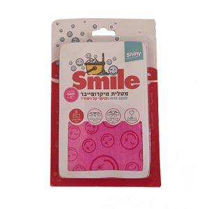 מטלית מיקרופייבר Smile שייני 35X35