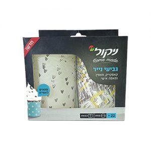 ניקול גביעי נייר קאפקייק ומאפין 22 יח'