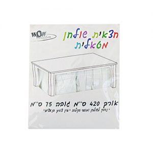 """חצאית שולחן מטאלית לבן 75X420 ס""""מ"""