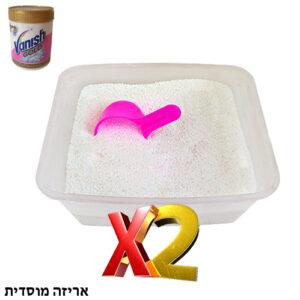 """2 יח' אבקה להסרת כתמים וניש ורוד לכביסה לבנה אריזה מוסדית (בכל אריזה 1.3 ק""""ג לפחות)"""