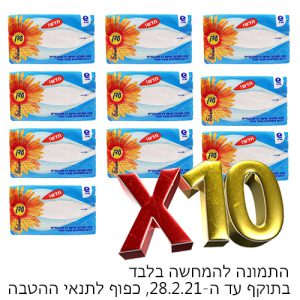 10 יח' טישו בשקית