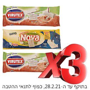 3 יח' מגבון רצפה עודפי יצוא במגוון ניחוחות