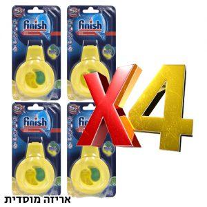 4 יחידות פיניש מפיץ ריח למדיח כלים בניחוח לימון – אריזה מוסדית