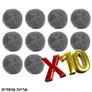 10 יח' ממרקיות ברזל 30 גרם אריזה מוסדית