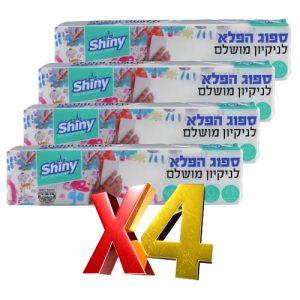 4 יח' ספוג פלא בלוק Shiny אריזה מוסדית