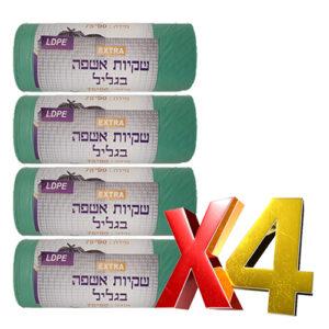 4 יח' שקיות אשפה 75X90 שחור/ירוק