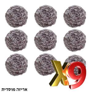 9 יח' ננס בינוני כסף אריזה מוסדית