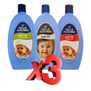 """3 יח' אזורה אל סבון לתינוק בניחוחות שונים 750 מ""""ל"""