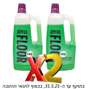 2 יח' נוזל רצפה טינג 2 ליטר ירוק (זהר דליה)