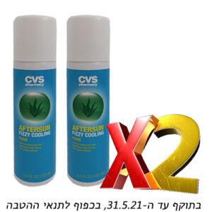 """2 יח' ספריי קצף להרגעת העור (מכיל אלוורה) 150 מ""""ל"""