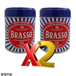 2 יח' בראסו להברקת נחושת 75 גרם עודפים