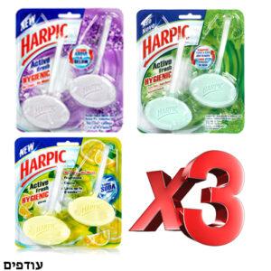 3 יח' סבון הרפיק זוג לאסלה בניחוחות שונים עודפים
