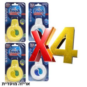 4 יחידות פיניש מפיץ ריח למדיח כלים בניחוחות שונים – אריזה מוסדית