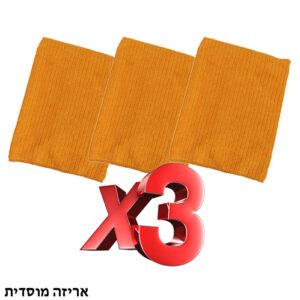 3 יח' מטלית מיקרופייבר לרצפה 50X80 אריזה מוסדית