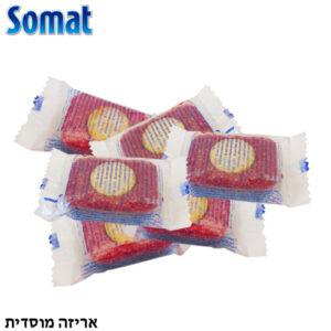 סומט טבליות למדיח 80 יח' אריזה מוסדית