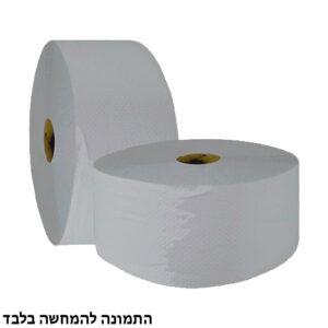 נייר טואלט ג'מבו קרפ 1680 מטר