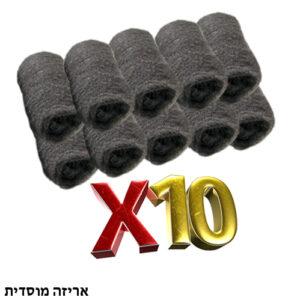 """10 יח' צמר פלדה סה""""כ כ-150 גרם אריזה מוסדית"""