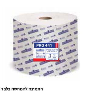 """נייר מגבת תעשייתי 1200 מטר 22 ס""""מ"""