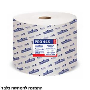 """נייר מגבת תעשייתי 1200 מטר 27 ס""""מ"""