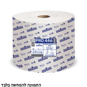 נייר מגבת תעשייתי דגם 1200