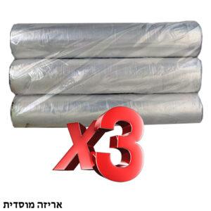 3 יח' שקיות הקפאה אריזה מוסדית