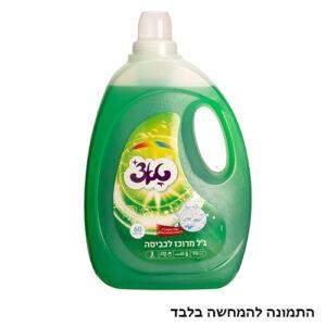 ג'ל כביסה מג'יק/טאצ' 3 ליטר ירוק