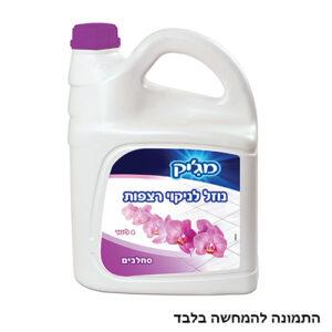 נוזל רצפה מג'יק 4 ליטר בניחוח סחלבים