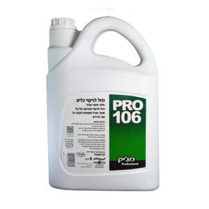 נוזל כלים מג'יק 4 ליטר 18% pro 106