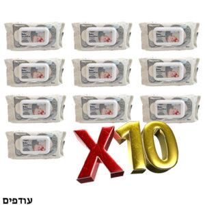 10 יח' מגבונים לתינוק דספנסר 500 גרם 64 יח' ללא בישום עודפי יצוא