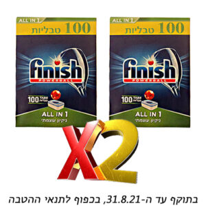 2 יח' פיניש טבליות למדיח 100 יח'