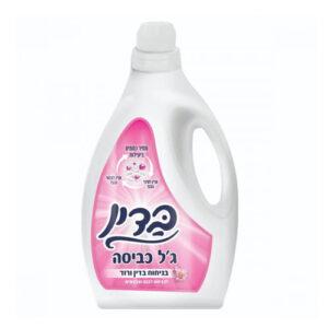 בדין ג'ל כביסה מרוכז 2.5 ליטר ורוד לכביסה לבנה וצבעונית