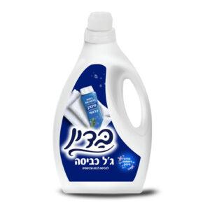 בדין ג'ל כביסה מרוכז 2.5 ליטר בניחוח פינוק קלאסי לכביסה לבנה וצבעונית