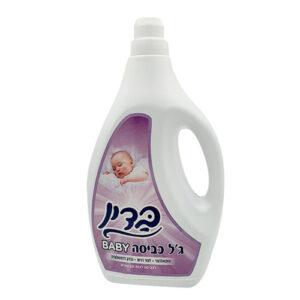 בדין ג'ל כביסה מרוכז 2.5 ליטר בייבי לכביסה לבנה וצבעונית