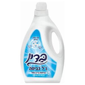 בדין ג'ל כביסה מרוכז 2.5 ליטר כחול לכביסה לבנה וצבעונית