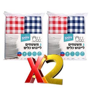 2 יח' מצע לייבוש כלים זוג אריזה מוסדית